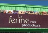 """La Ferme """"Coté Producteurs"""""""